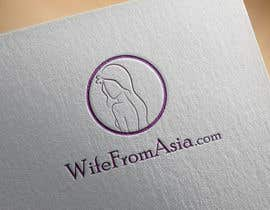 #30 for Design a Logo for Wifefromasia.com -- 2 by maqer03