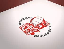 arenadfx tarafından Suunnittele logo için no 51