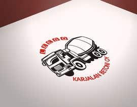 arenadfx tarafından Suunnittele logo için no 52