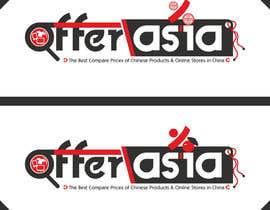 eliartdesigns tarafından Diseñar un logotipo için no 40