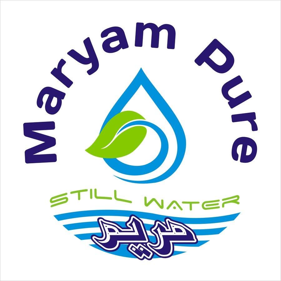 Penyertaan Peraduan #66 untuk Design a Logo for Maryam Still Water