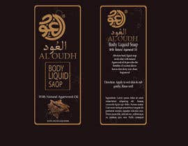Nro 11 kilpailuun Label Design for a Liquid Soap käyttäjältä shafi071