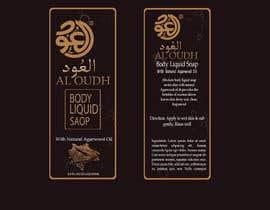 shafi071 tarafından Label Design for a Liquid Soap için no 11