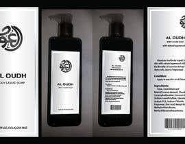 gopiranath tarafından Label Design for a Liquid Soap için no 24