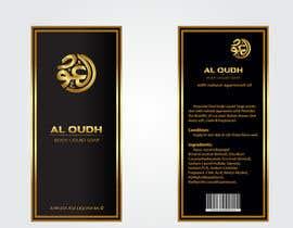 Nro 27 kilpailuun Label Design for a Liquid Soap käyttäjältä gopiranath