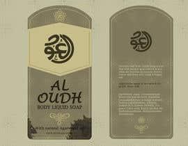 Nro 22 kilpailuun Label Design for a Liquid Soap käyttäjältä jonathandelfin