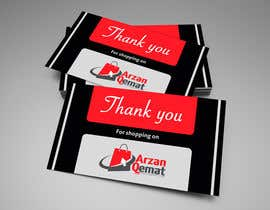 Nro 11 kilpailuun Thank you card design käyttäjältä Vick77