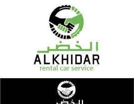#20 for Design a Logo for Rental Car Service by balhashki