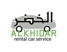 #27 for Design a Logo for Rental Car Service by balhashki