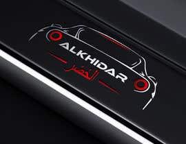 hemersonnegri tarafından Design a Logo for Rental Car Service için no 4