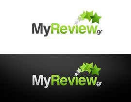 #159 para Logo Design for myreview.gr por pinky