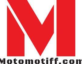 Nro 17 kilpailuun Design a Logo käyttäjältä ahmedkabary2010