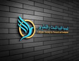 Nro 133 kilpailuun LSRD Logo Design käyttäjältä nazish123123123