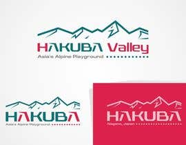 paramiginjr63 tarafından Design a Logo for Hakuba - repost için no 25