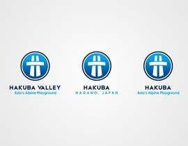 #4 para Design a Logo for Hakuba - repost por alkalifi