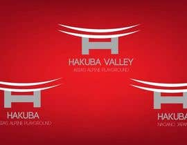 #39 para Design a Logo for Hakuba - repost por imaginactive