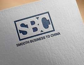 Nro 99 kilpailuun Smooth business to China käyttäjältä kaygraphic