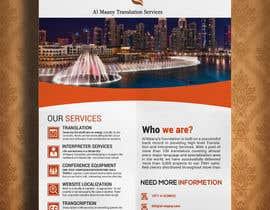 sujan18 tarafından Design a Flyer için no 49