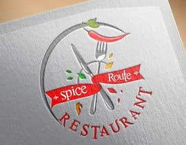 Nro 3 kilpailuun Restaurant logo designed käyttäjältä ELDJ7