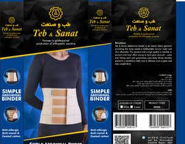 #5 cho Create Print and Packaging Designs of an abdominal binder product bởi webbymastro