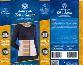 #6 cho Create Print and Packaging Designs of an abdominal binder product bởi webbymastro