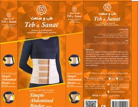 #8 cho Create Print and Packaging Designs of an abdominal binder product bởi webbymastro