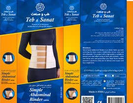 #11 cho Create Print and Packaging Designs of an abdominal binder product bởi webbymastro