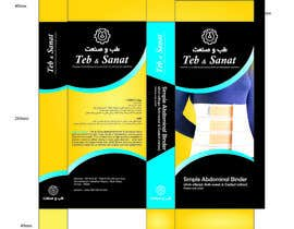#2 cho Create Print and Packaging Designs of an abdominal binder product bởi VISHAL1977