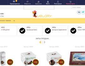 Nro 27 kilpailuun Разработка логотипа käyttäjältä vahan9