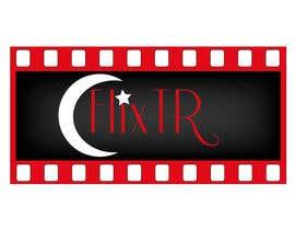 Nro 17 kilpailuun Design a Banner & Logo käyttäjältä IwannaDesign