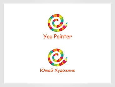 #20 for Logo for kids paintings/sketches gallery (web-site) by entben12