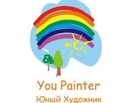 #86 untuk Logo for kids paintings/sketches gallery (web-site) oleh primavaradin07