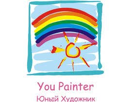 primavaradin07 tarafından Logo for kids paintings/sketches gallery (web-site) için no 87