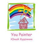 Contest Entry #90 for Logo for kids paintings/sketches gallery (web-site)