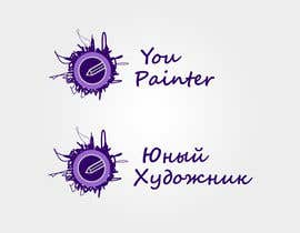 #16 for Logo for kids paintings/sketches gallery (web-site) by Dreyo