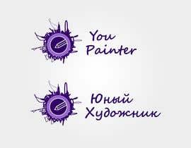 #16 untuk Logo for kids paintings/sketches gallery (web-site) oleh Dreyo