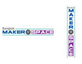 nº 50 pour Design a Logo for a new MakerSpace in Bangkok par AlphaCeph