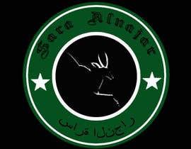 Yusuf3007 tarafından Design a Logo for my self için no 30
