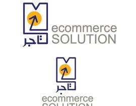 """Nro 76 kilpailuun Design an identity for """"eCommerce Solutions Agency"""" käyttäjältä balhashki"""
