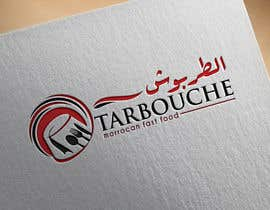 JNCri8ve tarafından Design a Logo for a Fast food store named tarbouche için no 74