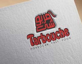 a7mdmostafa tarafından Design a Logo for a Fast food store named tarbouche için no 64