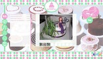 Graphic Design Contest Entry #23 for Wordpress Theme Design for Melanies Amazing Cakes