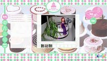 Graphic Design Contest Entry #37 for Wordpress Theme Design for Melanies Amazing Cakes