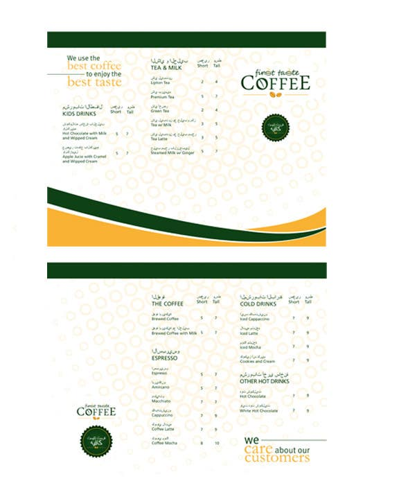 Contest Entry #5 for Stationery Design for First taste Coffee