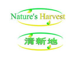 nº 83 pour Logo Design for Nature's Harvest par EnvieDesigns