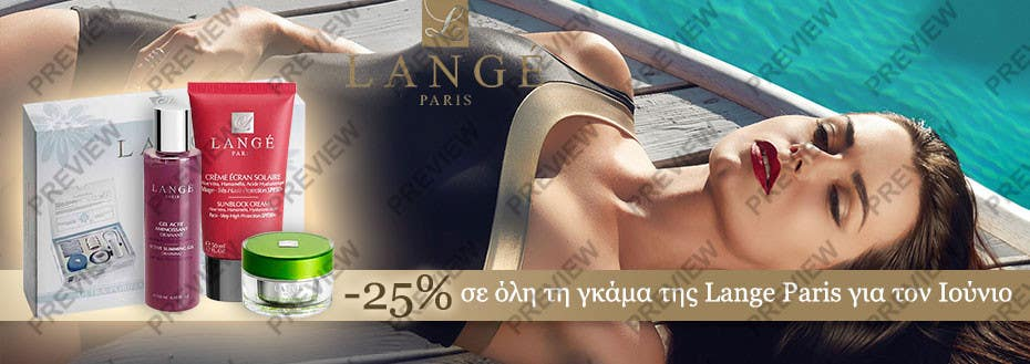Kilpailutyö #11 kilpailussa LANGE-DOUVI-Summer 2016