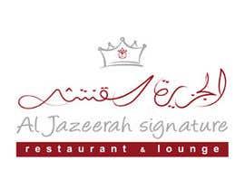 Nro 37 kilpailuun Redesign a Logo (with arabic text) käyttäjältä dsignfactorybd