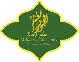 Nro 27 kilpailuun Redesign a Logo (with arabic text) käyttäjältä daliaahmed2