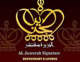 Nro 48 kilpailuun Redesign a Logo (with arabic text) käyttäjältä Alimhn
