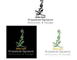 Nro 42 kilpailuun Redesign a Logo (with arabic text) käyttäjältä Eng1